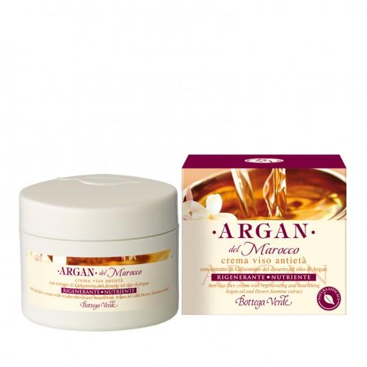 Антивіковий крем для обличчя «Argan del Marocco»